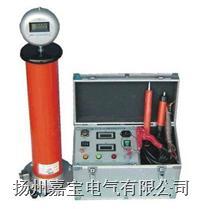 60kV/2mA直流高压发生器 ZGF-60kV/2mA