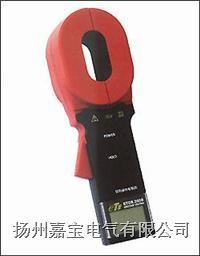 接地电阻测试仪 /接地电阻测试仪 /接地电阻测试仪  ETCR2000