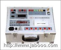 断路器动特性测试仪 KJTC-IV