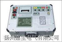 真空高压开关特性测试仪 GKC-F