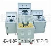 大电流发生器 SLQ--82-1000A
