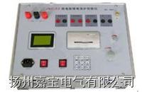 微电脑继电保护测试仪 JBC-03