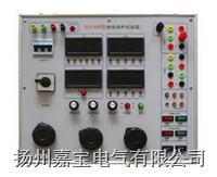继电器综合实验装置 KAV-5
