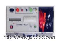 接触电阻测试仪 JD100A