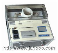 绝缘油介电强度自动测试仪 JY-80M