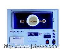 绝缘油耐压测试仪 ZIJJ-III