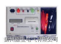 回路电阻测试仪200A JD-200