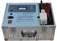 电缆识别仪 JB-S10