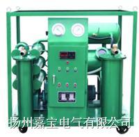 透平油专用滤油机 DTL