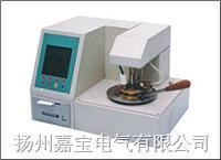 开口闪点自动测定仪 BS-2000