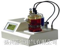 微量水分测定仪 WS-2型