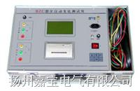 变压器变比组别测量仪 BZC