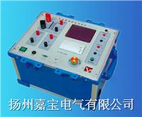 伏安特性综合测试仪  HGY-2000