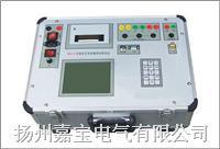 断路器综合测试仪 GKC-F