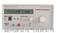 ZC2675A泄漏电流测试仪 ZC2675A