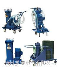 便携式滤油机  滤油车 LUC-40