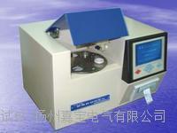 单杯自动酸值测定仪(萃取法)其它品牌