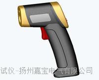 手持式红外线测温仪  Optris MSpro
