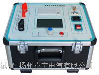 智能型高精度回路电阻测试仪