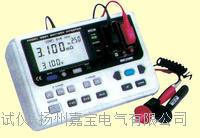 蓄电池状态测试仪其它品牌