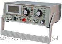 绝缘电阻测试仪 VC3125