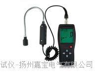 SF6气体红外激光定量检漏仪其它品牌