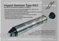 德國WAZAU 彈簧沖擊器 Impact-Hammer