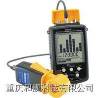 日本日置HIOKI-3144-20光通信測試儀 3144-20光通信測試儀