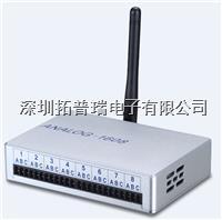 ZIGBEE-1608数据模拟量采集器 zigbee 1608