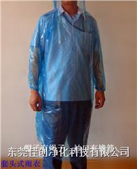 惠州一次性PE雨衣,深圳一次性环保冲浪雨衣 多种
