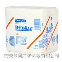 05701 L40 工业擦拭纸(折叠式) 05701