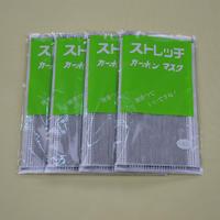 厂家直销加厚四层活性炭口罩 一次性防雾霾 PM2.5雾霾口罩
