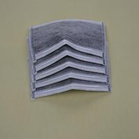 厂家批发 防PH2.5防雾霾口罩 加厚一次性四层活性炭口罩 单片装