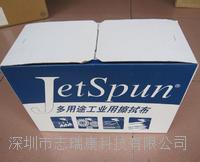 广州东莞金佰利WYPALL* L20 工业擦拭纸( 大卷式 )82020 82020