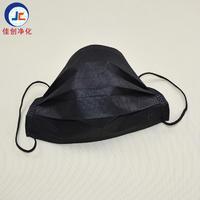 佳创一次性黑色活性炭口罩 四层竹炭口罩 加厚防气味口罩 CJ708