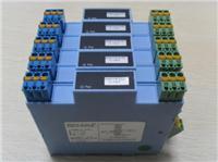 GD8045-EX信号输出隔离式安全栅