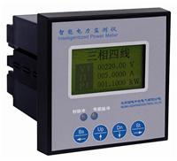 GD2000智能电力监测仪 GD2000