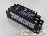 GDL-I(U,I1,U1)单交流电流/电压变送器