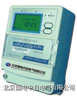 三相四线多功能电能表(DTSD3366/DTSD3366A)