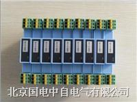 GD8051直流输入信号隔离器(一入一出) GD8051