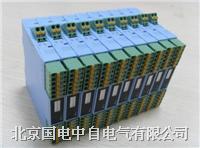 GD8902二线制变送器电流信号隔离配电器(支持HART 二入二出)