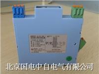 GD8905-EX直流信号输出(HART)隔离式安全栅(一入一出)