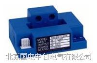GD-HTD-5霍尔电流变送器