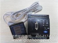 GD2302智能电机保护控制器
