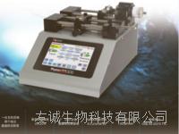 PUMP33 DDS双驱动系统 独立控制双通道注射泵