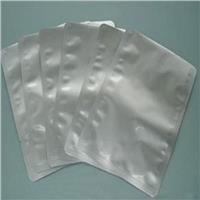 平口铝箔袋 纯铝袋平口袋 PC板铝箔袋