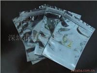 镀铝骨袋 镀铝铝箔袋 镀铝包装袋