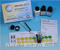氰化物测试盒