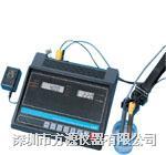 台式酸度/电导率/盐度多功能测试仪