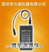 CMI233高精密镀层测厚仪